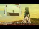 Kyoukai Senjou no Horizon / Горизонт посреди пустоты - 1 сезон 12 серия
