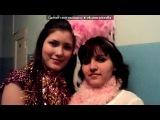 «Я, Мои друзья, Мои близкие и Родные!!!» под музыку Рустам Гиззатуллин (Башкортостан) - Раушания. Picrolla